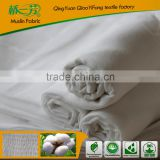 30cmx10meters Daily Absorbent Gauze Roll Cheesecloth
