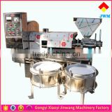 2016 new small scale oil extraction machine-cheap moringa seed oil extraction machine, sunflower oil processing machine for sale