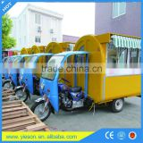 YS-GT175A electric motorcycle Mobile food trucks / ice cream cart / hot dog ice cream truck