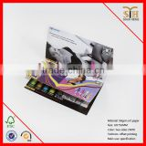 Cheap bulk printing of advertising volumes/folding brochure