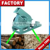 Factory Price PTO Driven Wood Chipper Shredder/Wood Chipper Blades