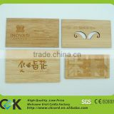 Custom laser engraving bamboo wooden business card