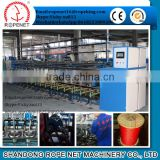 yarn twisting machine/ pp twine making textile machine from Shandong Rope Net machinery Vicky/cell: 8618253809206