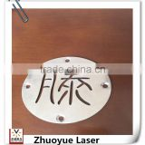 Custom metal laser cutting part,304 stainless steel metal part, metal logo