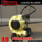 With adopt advanced equipment professional supplier 15hp Lifan gas engine blower machine