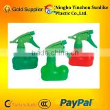 shoe type150ml Hand format type sprayer