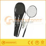 badminton racket wholesale