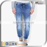 Men's Jogger Casual Jeans Used Look Denim New Style Jeans Pent Men's Clothing