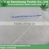 high quality 70% bamboo viscose 30% organic cotton bamboo french terry fabric made in china