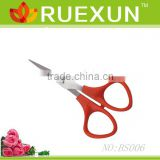 "4.2"" Beauty Scissors"