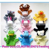 soft plush animal hand puppet toy/ kids plush hand puppets toy