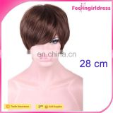 Short Cute New Ladies Straight Brown Sexy Synthetic Wig for sale
