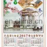 2017 cheap price and high quality customized printing paper wall calendar/cane wallscroll calendar