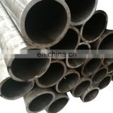 ASTM4140 precision seamless steel pipe