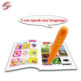 Children Sound Book Reading Pen Kids Touch English Talking Pen Customized Audio Pen