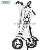 Onward Intelligent Technology portable electric bike adult folding scooter Generation