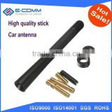 High quality 12cm 4.7 inch Black Short stick Carbon Fiber Car Radio fm Decorative car Antenna for Benz Smart Fortwo