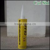 high powered pu sealant for expansion joint