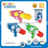 Water gun for kid summer water toy