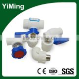 YiMing water valve types balance valve for hot sale