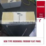 Famous quality rock wool sandwich plate fireproof mineral wool sandwich panel rockwool sandwich