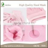 China Wholesale Hand Mask Moisturizing Gel Gloves for Hand Beauty