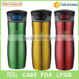 2016 new design Double wall colorful 450ml stainless steel vacuum flask