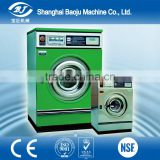 High quality good washing performance industrial 50kg automatic laundry washing machine                                                                         Quality Choice