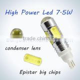 led 7.5w high power t10 car light with lens