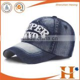 High quality washed baseball cap hats wholesale with factory cheap price                                                                                                         Supplier's Choice