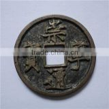 Custom Made Chinese Ancient Coins