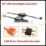 LED car Warning Canceller H7 Capacitor Error Free Load Resistor OBD LED canbus Decoder for H7 led headlight Anti-flicker