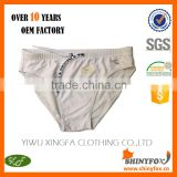 OEM factory price men's boxers shorts , micro fiber men underwear