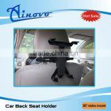 2014 hot selling car back holder for 7 inch tablet pc car seat back holder,Car back seat headrest car mount holder