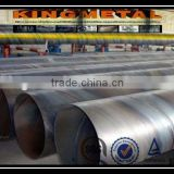 ASTM A53 /API 5L GR.B/X42/X65/X70 PSL1 PSL 2 submereged steel pipe /erw spiral welded steel pipe