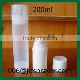 30ml,50ml,100ml,150ml,200ml plastic cosmetics airless lotion bottle                                                                         Quality Choice