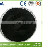 wood based powder activated carbon Anteli