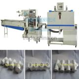 Pillow Type Automatic PPR Pipe Fittings Shrink Wrapping Machine