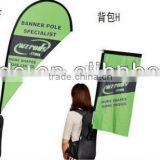 Combination Backpack, Patented Backpack Banner of 1 Bag With Carbon Frame Pole & Sublimation Printing Banner.