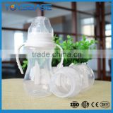 Unbreakable Wide Neck 260ml PP baby feeding bottle with protective cover