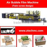 PE air bubble film wrap cushion machine 5 layers lamination aluminum foil hot sale