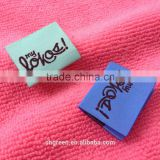 handmade weaving clothing label,garment woven label for suits