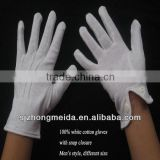 military white glove,marching band glove,uniform glove