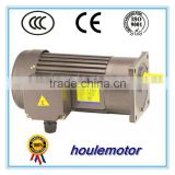 GHH/GHV Asynchronous Motor geared motor AC 220V/380V reduction motor 0.1KW~3.7KW brake motor with reducer