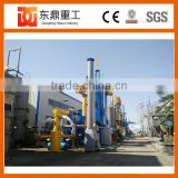 High profits Sawdust/wood chips/shaving/corn stalk biomass gasifier used to cooking gas and house heating