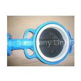 High Performance DIN 2501 PN6 / PN10 / PN16 Flange Wafer Butterfly Valve Disc Coated PTFE