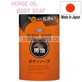 Japan Horse oil body liquid bath soap 400ml Wholesale