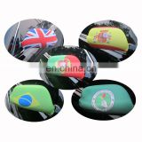 Germany Car Wing Mirror Cover Flag