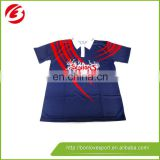 2015 Best Custom Make Online Cricket Jersey Shop
