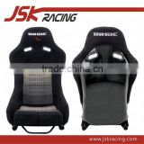 UNIVERSAL STYLE BLACK GLASS FIBER RACING SEAT/FOR MR2 CARBON RACING SEAT/FOR BRIDE RACING SEAT FOR BRIDE MR2 (JSK320146)